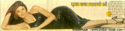 Pooja Batra 104